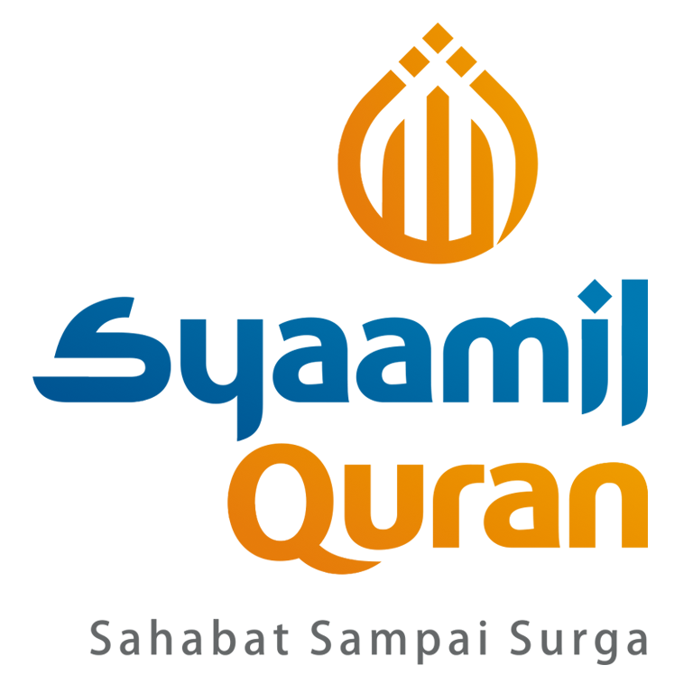 Katalog Syaamil Quran