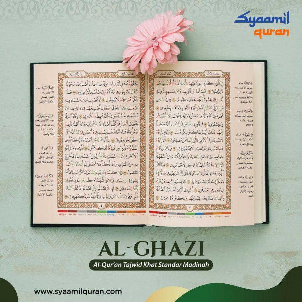 Mushaf Al-Ghazi